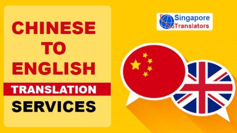 Singapore Translation Services Provide English to Chinese Translation